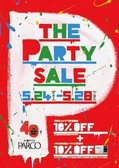 party_sale.jpg